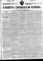 giornale/TO00184828/1860/febbraio/1