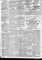 giornale/TO00184828/1860/febbraio/12