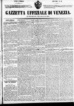 giornale/TO00184828/1860/febbraio/13