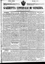 giornale/TO00184828/1860/febbraio/17