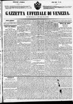 giornale/TO00184828/1860/febbraio/21