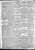 giornale/TO00184828/1860/febbraio/26