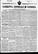 giornale/TO00184828/1860/febbraio/35