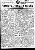 giornale/TO00184828/1860/febbraio/49