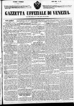 giornale/TO00184828/1860/febbraio/5