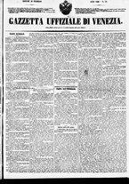 giornale/TO00184828/1860/febbraio/53
