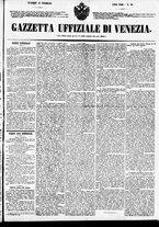 giornale/TO00184828/1860/febbraio/57