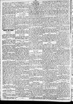 giornale/TO00184828/1860/febbraio/58