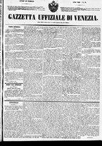 giornale/TO00184828/1860/febbraio/67