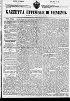 giornale/TO00184828/1860/febbraio/71