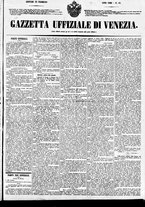 giornale/TO00184828/1860/febbraio/79