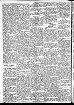 giornale/TO00184828/1860/giugno/12