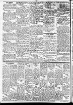 giornale/TO00184828/1860/giugno/14