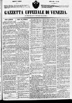 giornale/TO00184828/1860/giugno/17