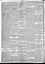giornale/TO00184828/1860/giugno/18