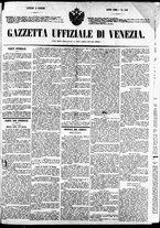 giornale/TO00184828/1860/luglio/1