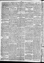 giornale/TO00184828/1860/luglio/100