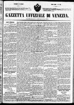 giornale/TO00184828/1860/luglio/103