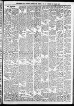 giornale/TO00184828/1860/luglio/108