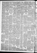 giornale/TO00184828/1860/luglio/109