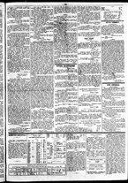 giornale/TO00184828/1860/luglio/11