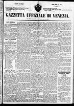 giornale/TO00184828/1860/luglio/110