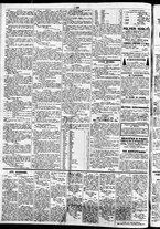 giornale/TO00184828/1860/luglio/113