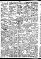 giornale/TO00184828/1860/luglio/12