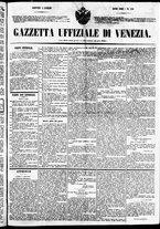 giornale/TO00184828/1860/luglio/13