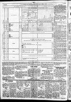 giornale/TO00184828/1860/luglio/16
