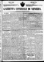 giornale/TO00184828/1860/luglio/17