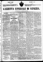 giornale/TO00184828/1860/luglio/5