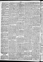 giornale/TO00184828/1860/luglio/66