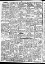 giornale/TO00184828/1860/luglio/68