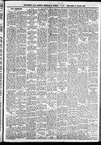 giornale/TO00184828/1860/luglio/69
