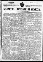 giornale/TO00184828/1860/luglio/71
