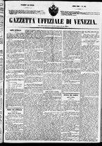 giornale/TO00184828/1860/luglio/75