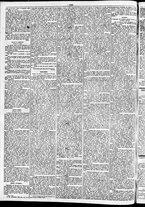 giornale/TO00184828/1860/luglio/76