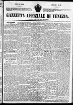 giornale/TO00184828/1860/luglio/79