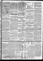 giornale/TO00184828/1860/luglio/81
