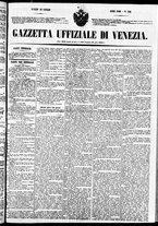 giornale/TO00184828/1860/luglio/83