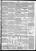 giornale/TO00184828/1860/luglio/85