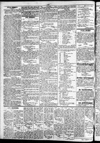 giornale/TO00184828/1860/luglio/86