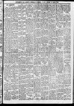 giornale/TO00184828/1860/luglio/87