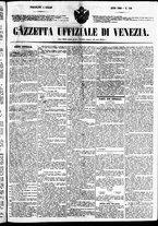 giornale/TO00184828/1860/luglio/9