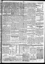 giornale/TO00184828/1860/luglio/91