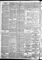 giornale/TO00184828/1860/luglio/96