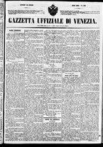 giornale/TO00184828/1860/luglio/99