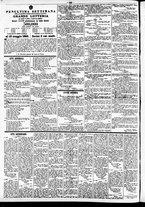 giornale/TO00184828/1860/maggio/12