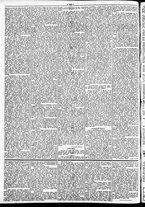 giornale/TO00184828/1860/maggio/16